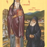 Περιπτώσεις των Ψαλμών-Κατά τον Άγιο Αρσένιο τον Καπαδόκη