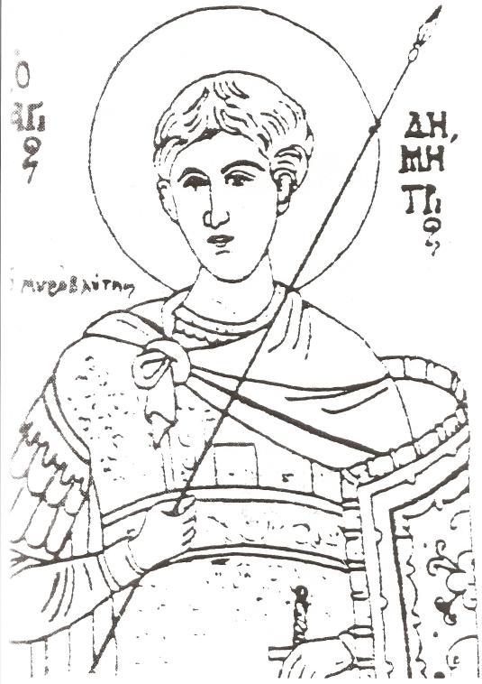 Ag_dimitrios 1