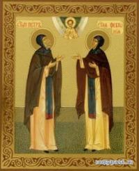 άγιος Πέτρος και αγία Φεβρωνία του Μουρόμ