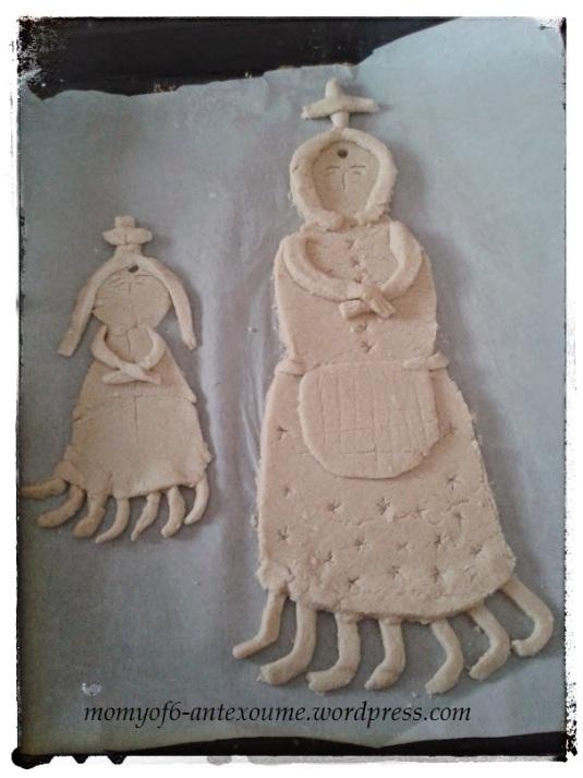 η κυρα Σαρακοστή και το Σαρακοστάκι (παιδί) της, όπως τα εμπνεύστηκαν τα παιδιά μου