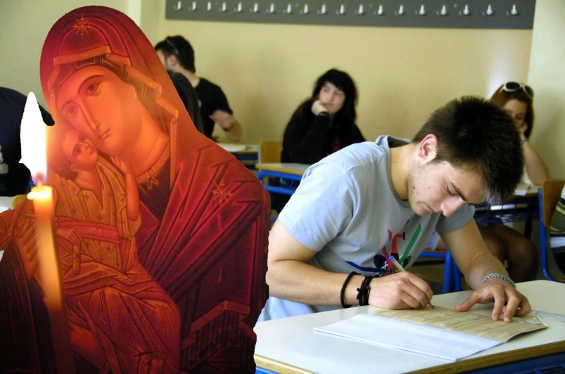 Αποτέλεσμα εικόνας για Πανελλήνιες: Προσευχή για φώτιση και καλά αποτελέσματα – Άγιοι Προστάτες