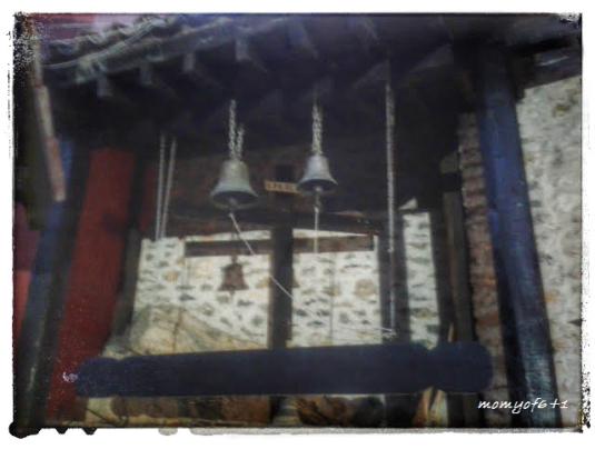 το καμπαναριό της Μονή, με το μοναστηριακό τάλαντο