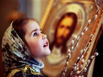 Αποτέλεσμα εικόνας για παιδια ΟΡΘΟδοξια