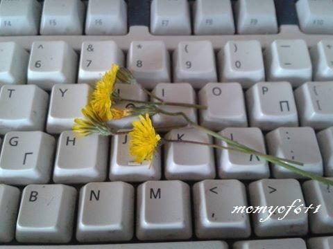 λουλούδια μικρού.jpg