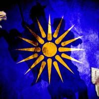 """""""Μην παραχαράσσετε την ιστορία, η Μακεδονία είναι μία, λάμπει από Ελλάδα κι Ορθοδοξία, η Μακεδονία είναι Ελληνική..."""" (Ακούστε το συγκλονιστικό τραγούδι!!!)"""