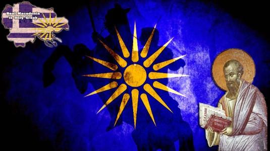 Αποτέλεσμα εικόνας για μακεδονια ορθοδοξια