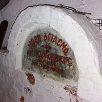 """Ένας περίπατος κοντά στη Θεσσαλονίκη: αγίασμα Αγίας Παρασκευής και """"Λαιμός"""""""
