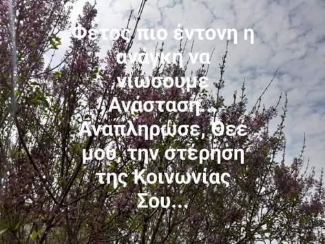 FB_IMG_1587205872545